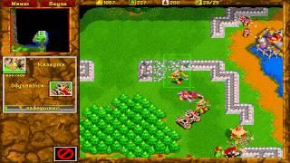 getlinkyoutube.com-Warcraft 2 Под покровом ночи, Орки, миссия 13
