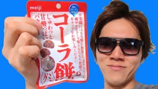 getlinkyoutube.com-コーラ餅! Cola Mochi (Gumi)!