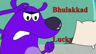 Pyaar Mohabbat Happy Lucky - Episode 45 |Bhulakkad Lucky | Animated Series