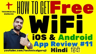 getlinkyoutube.com-[Hindi/Urdu] How to Use Free WiFi Everywhere | Android, iOS App Review #11