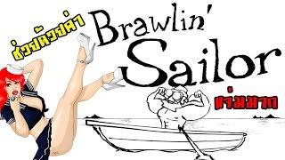 getlinkyoutube.com-แผนช่วยชีวิตนางในฝัน [Brawlin' Sailor] zbing z.