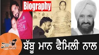 getlinkyoutube.com-Babbu Maan | With Family | Biography | Wife | Mother | Father | Children | Wife Name| Songs | Movies