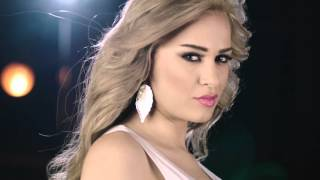getlinkyoutube.com-Diana Mardiny - Bghamzi Bhez El Ard Video Clip 2015 // ديانا مارديني- بغمزة بهز الارض