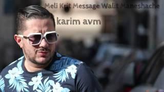 getlinkyoutube.com-Cheb Mohamed Benchenet 2015   Bent Familia KaRiim Avm