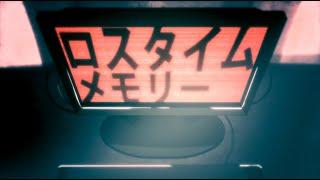 getlinkyoutube.com-【じん】ロスタイムメモリー【MV】