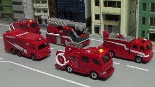 getlinkyoutube.com-トミカ 消防車 おもちゃ Tomica Fire Car Toys