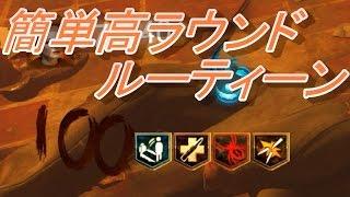 BO3 ゾンビ SHADOWS OF EVIL 【実況】 地下、超簡単高ラウンド