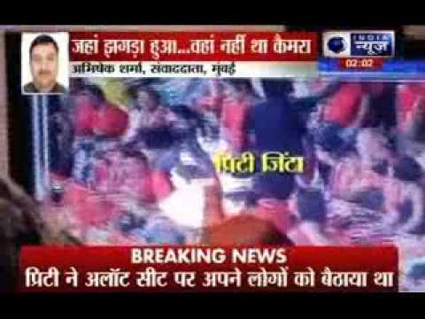 Exclusive CCTV footage on Preity Zinta molestation case