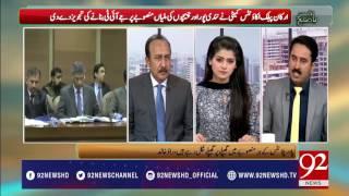Bakhabar Subh 11-05-2017 - 92NewsHDPlus