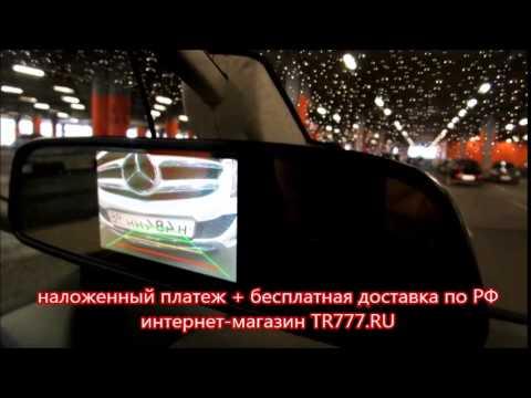 ВИДЕОПАРКТРОНИК цена 3 900 руб.