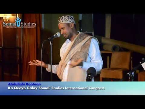 Preview; London  Somali Poetry (Gabay Qosol Badan) By Abdullahi Bootaan