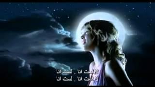 اغنية Not Me Not I مترجمة الى العربية