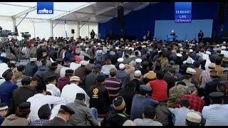 Hutba 21-04-2017 - Islam Ahmadiyya