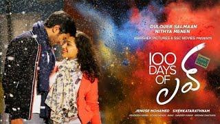 getlinkyoutube.com-100 Days of Love Telugu Full Movie