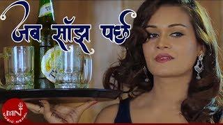 "getlinkyoutube.com-New Nepali Hit Song Jaba Saajh Parchha Raksi (Babal Bho 2) ""जब साँझ पर्छ"" by Ramesh Raj Bhattarai"