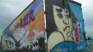 getlinkyoutube.com-Dekotora - Japan Deco Truck