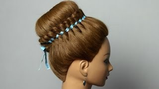 getlinkyoutube.com-Braided hairstyle for long hair with 4 strand ribbon braid. Bun updo
