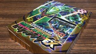 getlinkyoutube.com-【ポケモンカードゲームXY】メガバトルデッキ60MレックウザEXを開封!!