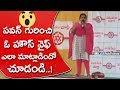Shocking! Housewife Amazing Speech On Jana Sena Chief Pawan Kalyan   Pawan Kalyan Craze   NH9 News
