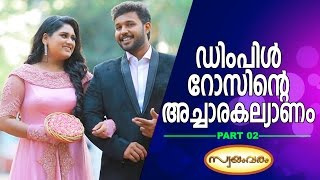 getlinkyoutube.com-Actress Dimple Rose's Engagement Highlights | Part 02 | Swayamvaram