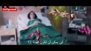 getlinkyoutube.com-اجمل اغنية هندية حزينة  مترجمة للعربية   2015