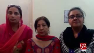 Indian Sikh females admiring Pakistan as a peaceful place 23-03-2017 - 92NewsHDPlus