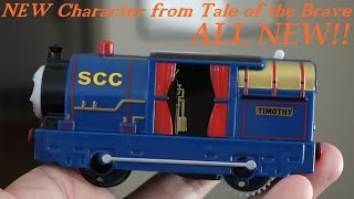 getlinkyoutube.com-All New Thomas & Friends Trackmaster! Timothy - Tale of the Brave