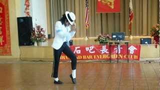 getlinkyoutube.com-Michael Jackson Impersonator & Tribute Artist RemJ- Smooth Criminal