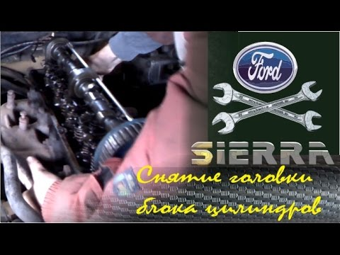 Снятие головки блока цилиндров Ford Sierra OHC 2.0