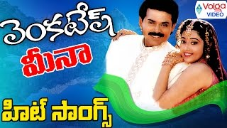 getlinkyoutube.com-Non Stop Venkatesh And Meena Hit Songs - 2016