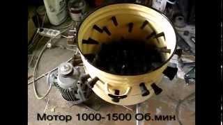 getlinkyoutube.com-Самодельная перосъемная машина из кастрюли (перощипка)