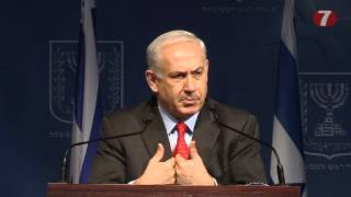 PM: Israel Ready to Fight for Defense of the South