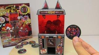 getlinkyoutube.com-Yo-Kai Watch Yo-Kai Oni Gacha Machine ~ 妖怪ウォッチ DX妖怪鬼ガシャガシャマシン