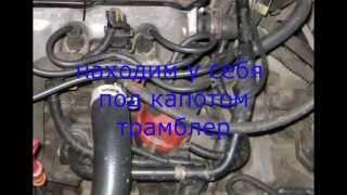 getlinkyoutube.com-как проверить датчик хола VW passat. проверяем датчик хола.