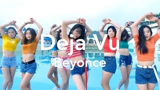 getlinkyoutube.com-Beyonce - Deja Vu Choreography by Euanflow @ ALiEN STUDIO