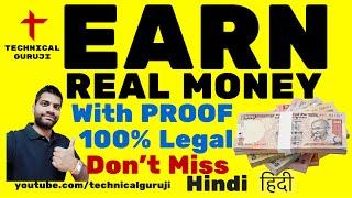 getlinkyoutube.com-[Hindi/Urdu] How to Earn Online   With Bank Transfer Proof   Real Money