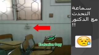 getlinkyoutube.com-رجال أمن يتدخلون لفض تجمع لطالبات بالسعودية