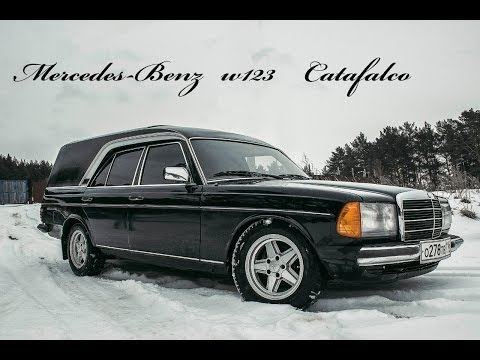 Merсedes-Benz w123 катафалк. Automobile History / Nice-Car.Ru