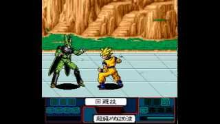 getlinkyoutube.com-PC Engine Longplay [204] Dragon Ball Z: Idainaru Son Goku Densetsu