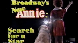 Broadway's New `Annie': The Search for a Star (Feb 17, 1997)