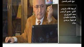ستووووون دقيقة مع ناصر قنديل 30 11 2015