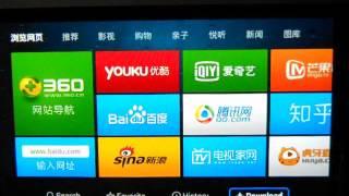 getlinkyoutube.com-how to install kodi in TVPAD4 M418
