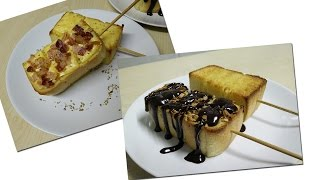 getlinkyoutube.com-ขนมปังปิ้งเสียบไม้ เพิ่มความแปลกใหม่ ง่ายต่อการรับประทาน