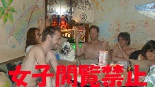 getlinkyoutube.com-王様ゲーム攻略法!男性必見!女子閲覧禁止♪
