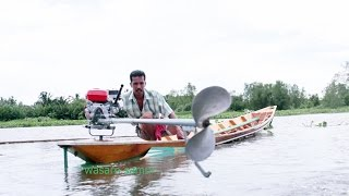 แข่งเรือหางยาว บึงขุนทะเล ปี 2557 จังหวัดสุราษฎร์ธานี