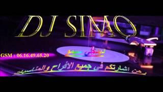getlinkyoutube.com-DJ SIMO CHA3BI