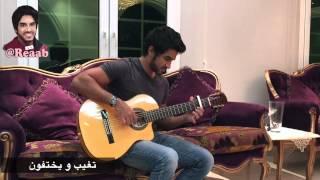 getlinkyoutube.com-هلا بريحة هلي - عزف جيتار