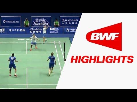 China Masters 2017 | Badminton F – Highlights