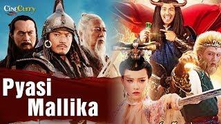 Pyasi Mallika Romantic Movie in Hindi | Hindi Dubbed Movie | Full Movie