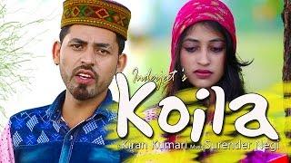 Latest Himachali Sad Song 2016   Koila   Official Video  Inderjeet  iSur Studios
